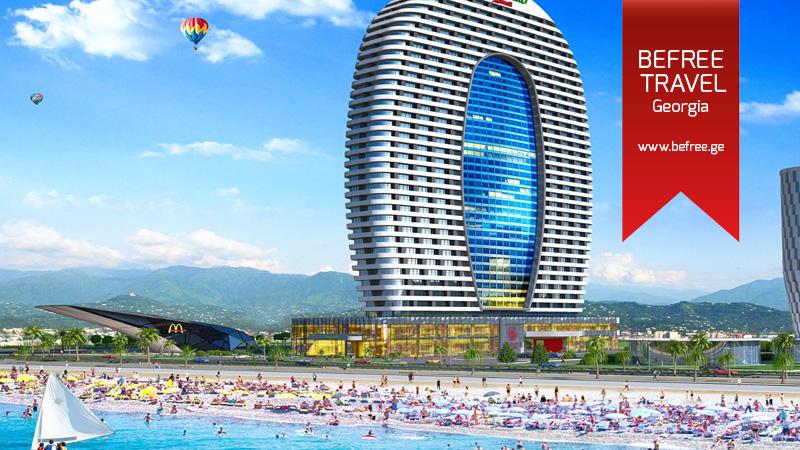 Tbilisi Hotels